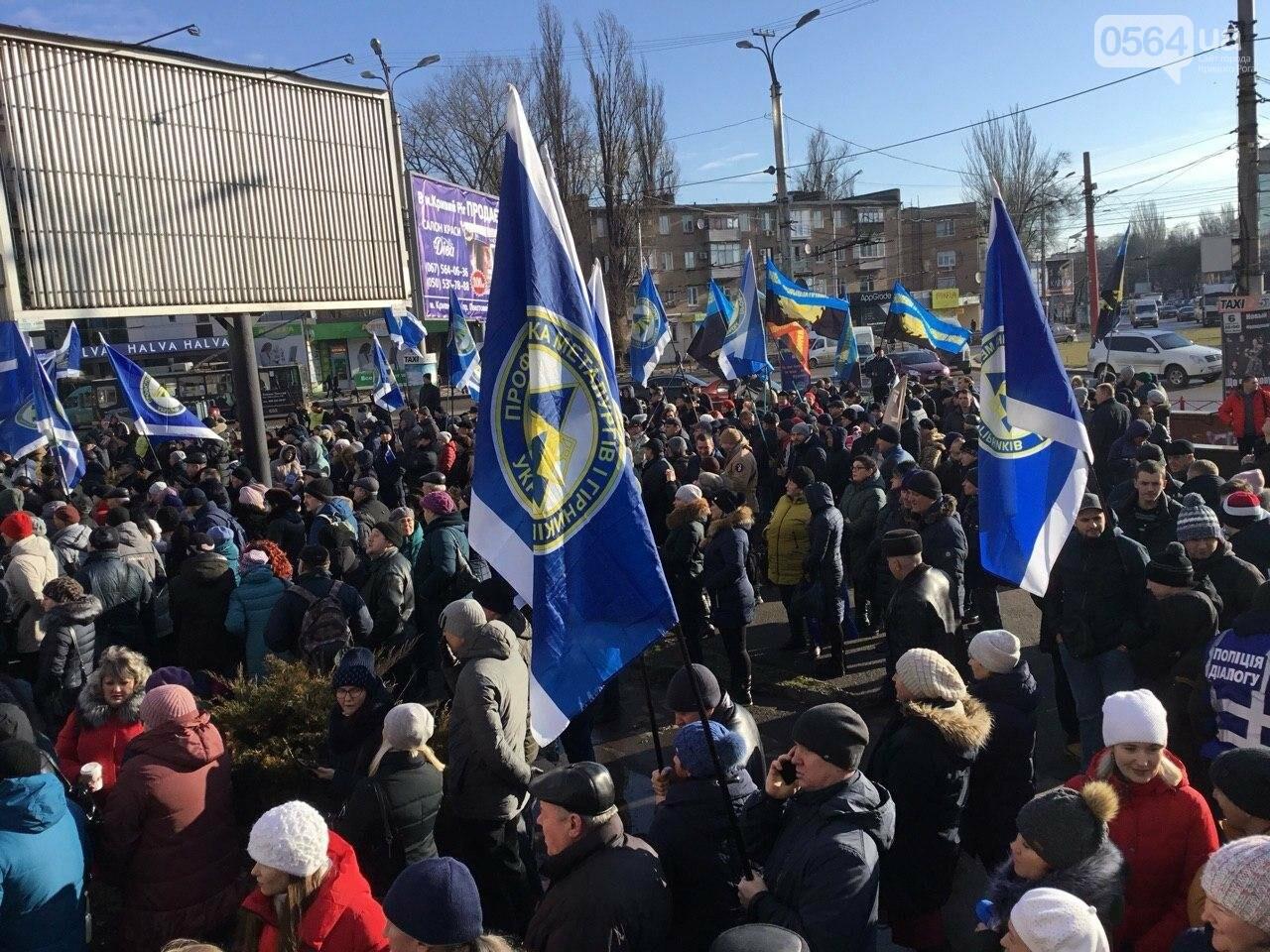 В Кривом Роге протестуют против принятия Радой нового трудового законодательства, - ФОТО, ВИДЕО, фото-10