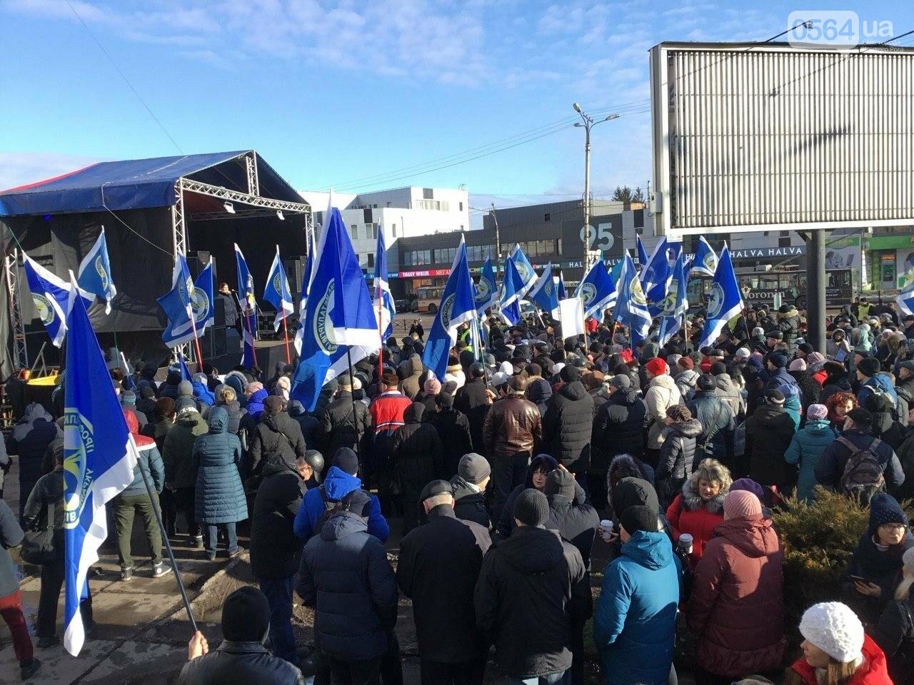 В Кривом Роге протестуют против принятия Радой нового трудового законодательства, - ФОТО, ВИДЕО, фото-11