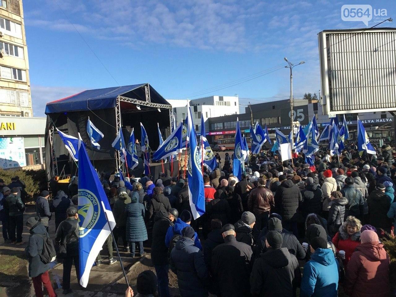 В Кривом Роге протестуют против принятия Радой нового трудового законодательства, - ФОТО, ВИДЕО, фото-12