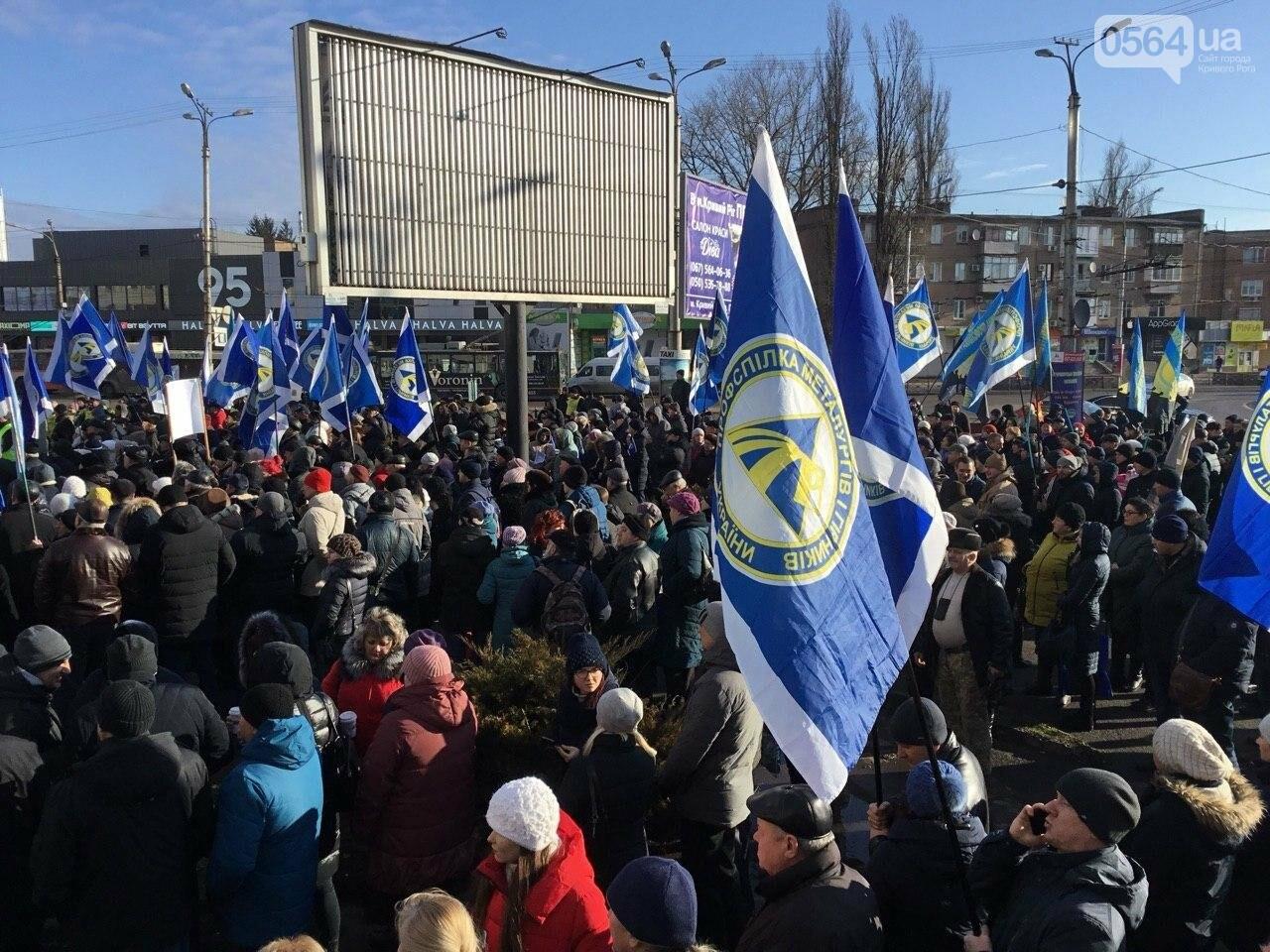 В Кривом Роге протестуют против принятия Радой нового трудового законодательства, - ФОТО, ВИДЕО, фото-13