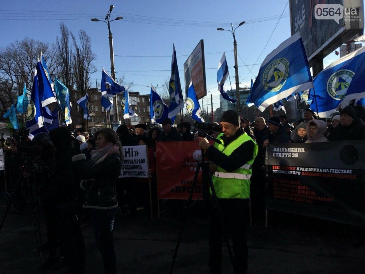 В Кривом Роге протестуют против принятия Радой нового трудового законодательства, - ФОТО, ВИДЕО, фото-17