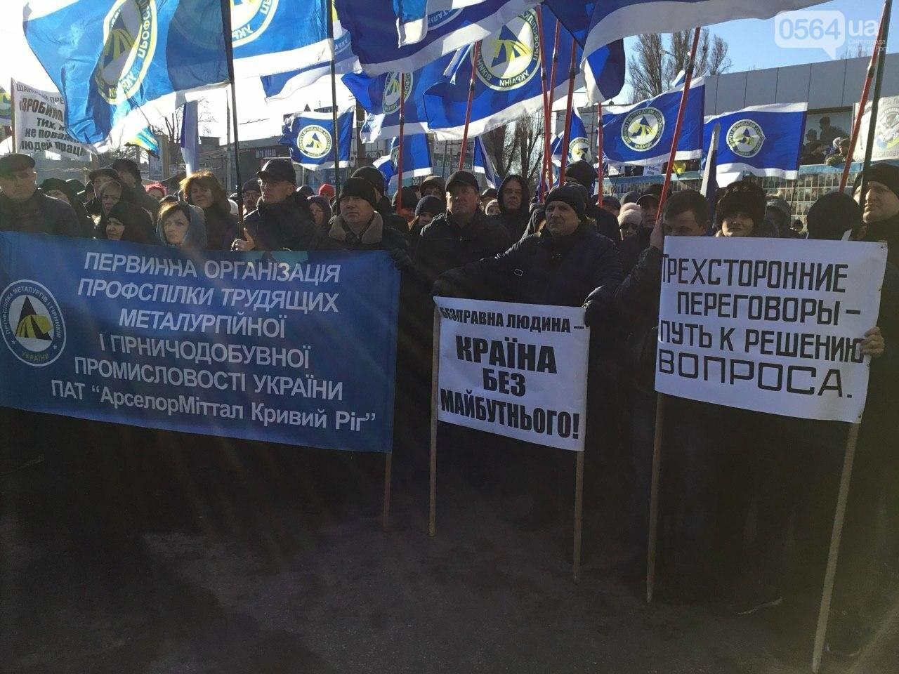 В Кривом Роге протестуют против принятия Радой нового трудового законодательства, - ФОТО, ВИДЕО, фото-19