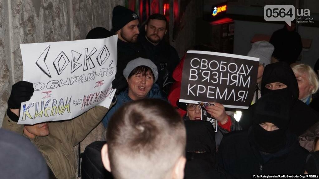 В Днепре пикетировали кинофест, поддерживаемый УПЦ МП, на котором показывали российские фильмы, - ФОТО, фото-2