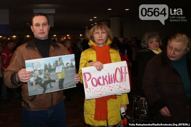 В Днепре пикетировали кинофест, поддерживаемый УПЦ МП, на котором показывали российские фильмы, - ФОТО, фото-1