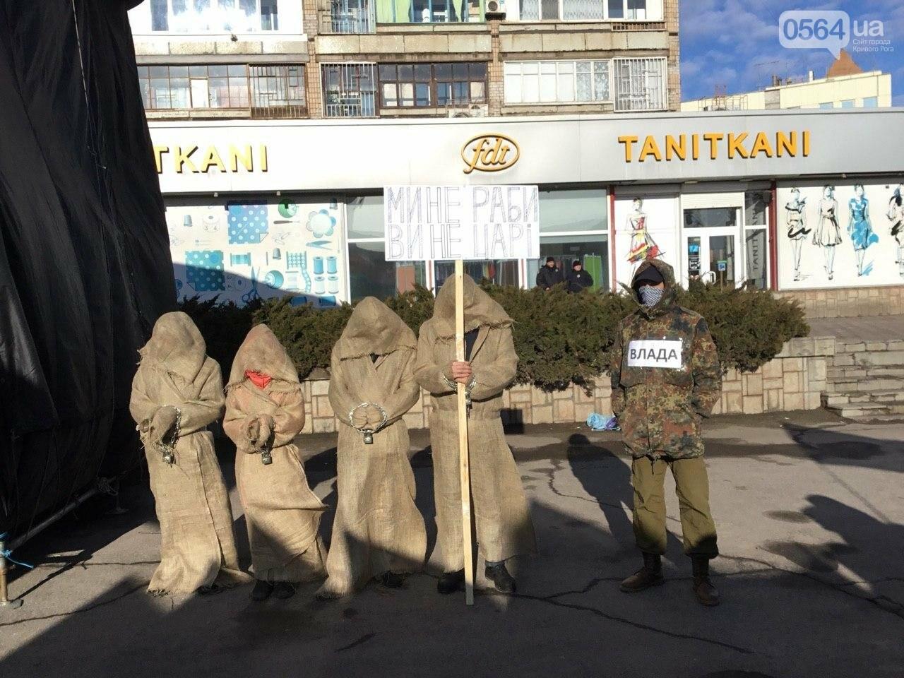 В Кривом Роге протестуют против принятия Радой нового трудового законодательства, - ФОТО, ВИДЕО, фото-1