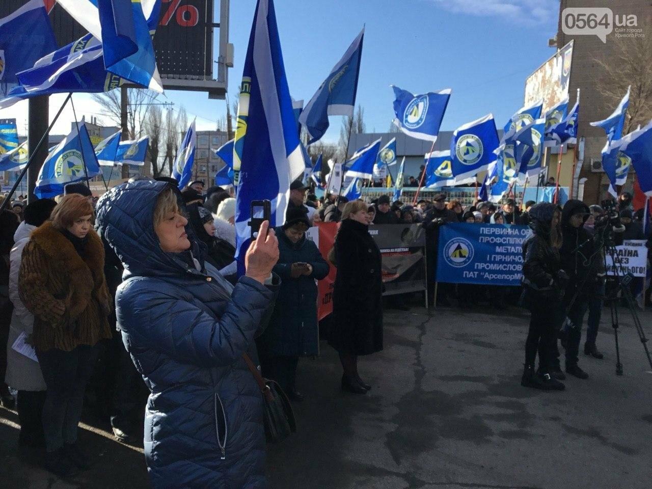 В Кривом Роге протестуют против принятия Радой нового трудового законодательства, - ФОТО, ВИДЕО, фото-4