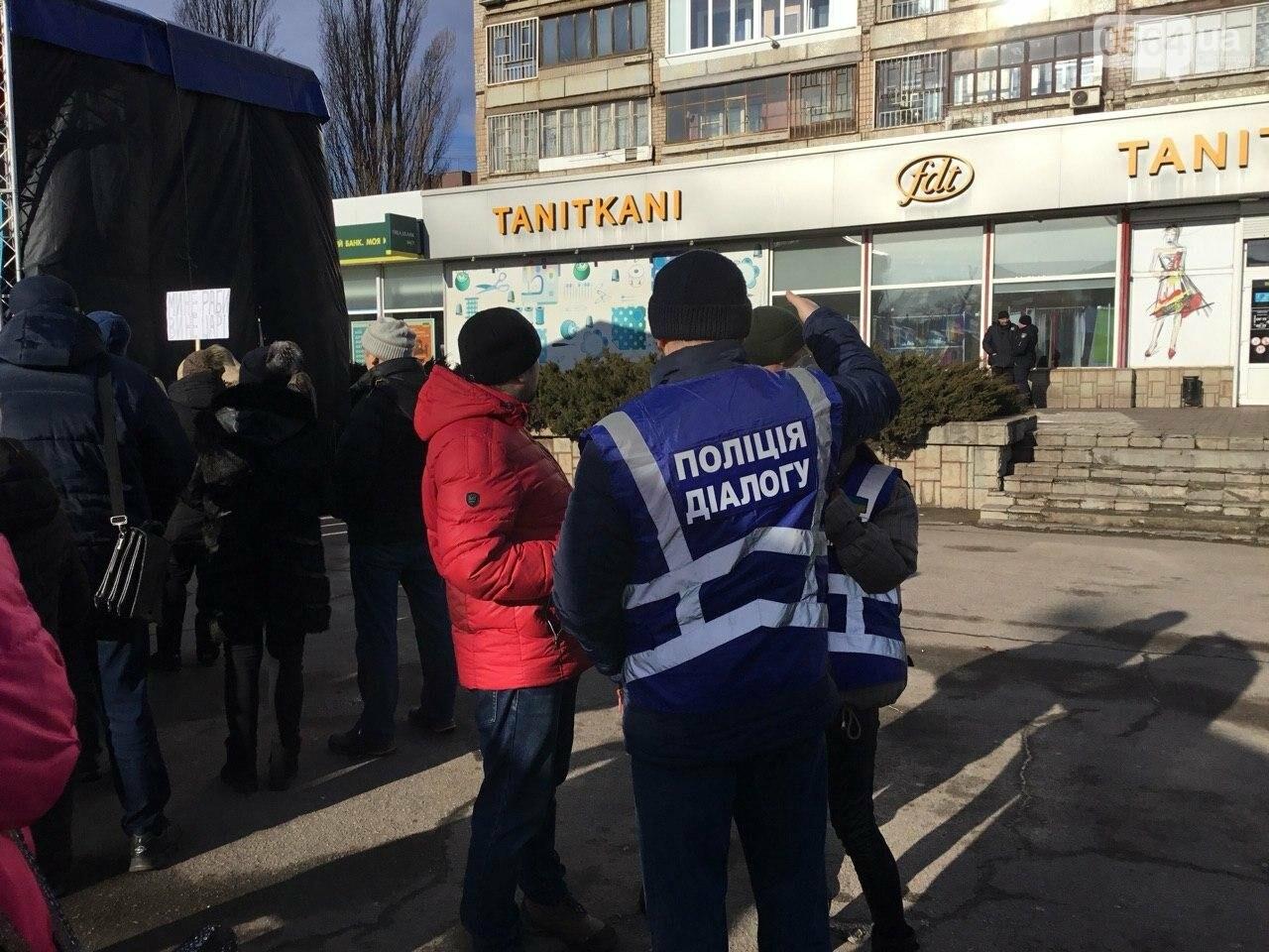 В Кривом Роге протестуют против принятия Радой нового трудового законодательства, - ФОТО, ВИДЕО, фото-5