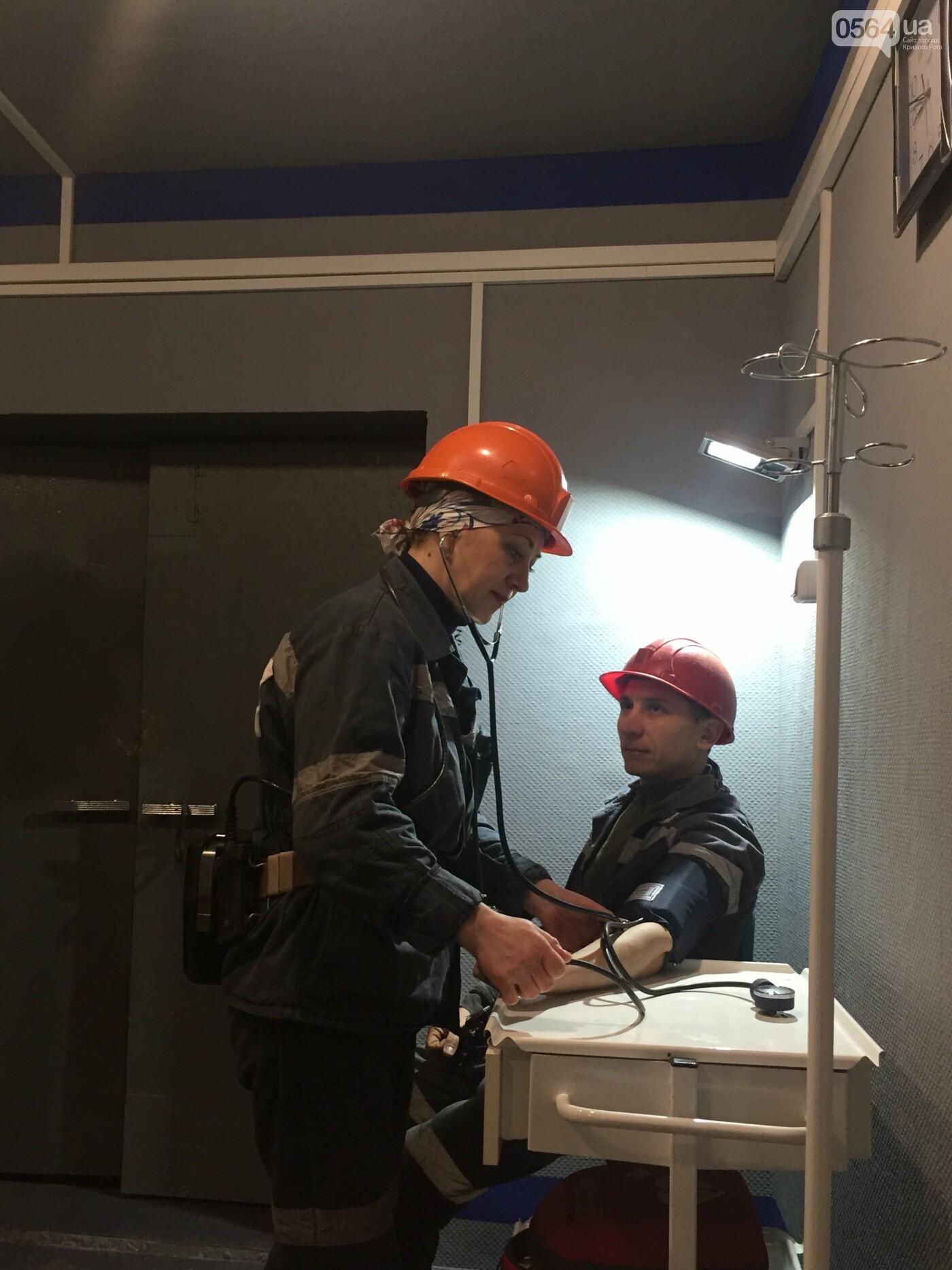 Рудник «Суха Балка» построил уникальный объект – подземный медицинский пункт, фото-2