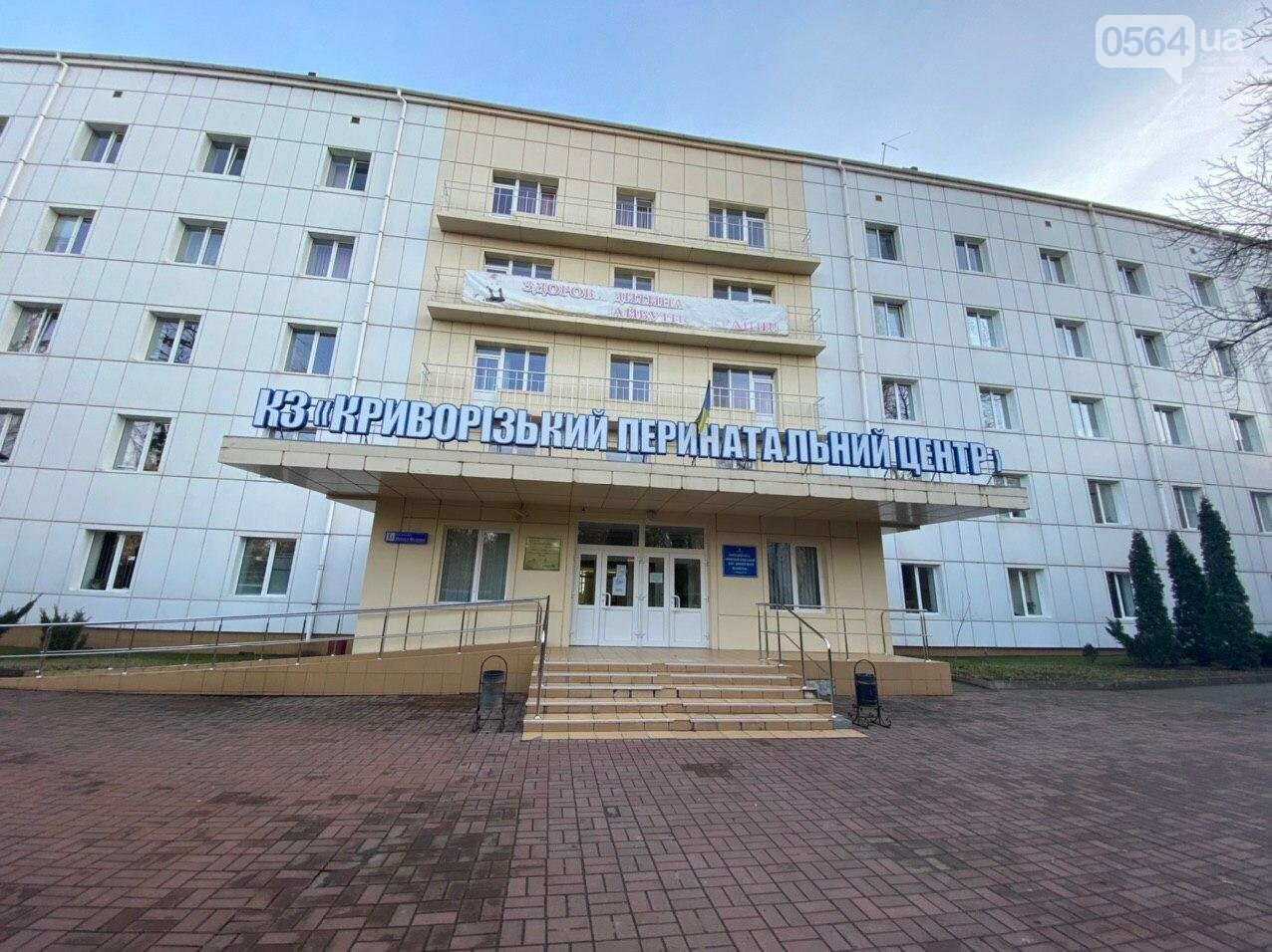 "В Кривом Роге запустили сервис ""єМалятко"", - ФОТО, ВИДЕО, фото-4"