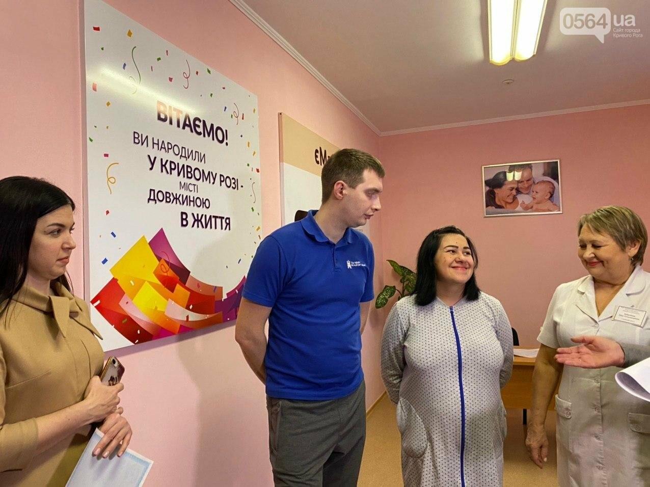"В Кривом Роге запустили сервис ""єМалятко"", - ФОТО, ВИДЕО, фото-14"