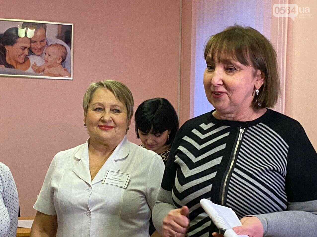 "В Кривом Роге запустили сервис ""єМалятко"", - ФОТО, ВИДЕО, фото-16"