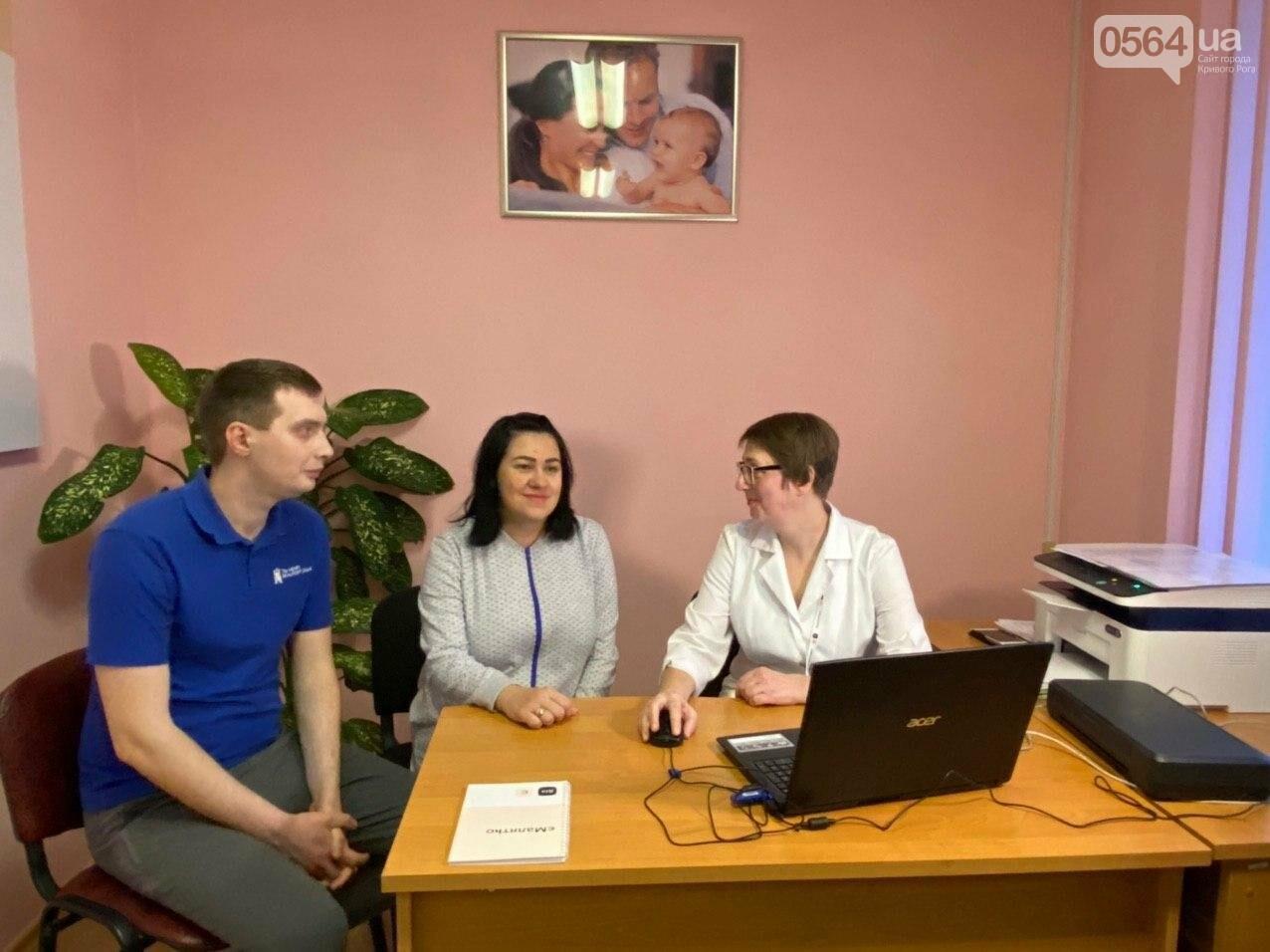 "В Кривом Роге запустили сервис ""єМалятко"", - ФОТО, ВИДЕО, фото-17"