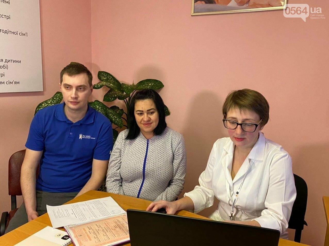 "В Кривом Роге запустили сервис ""єМалятко"", - ФОТО, ВИДЕО, фото-21"