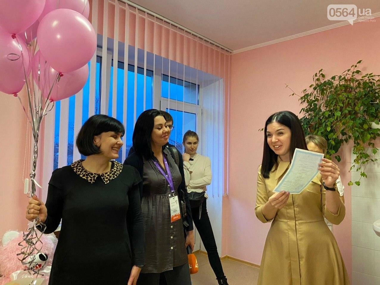 "В Кривом Роге запустили сервис ""єМалятко"", - ФОТО, ВИДЕО, фото-22"