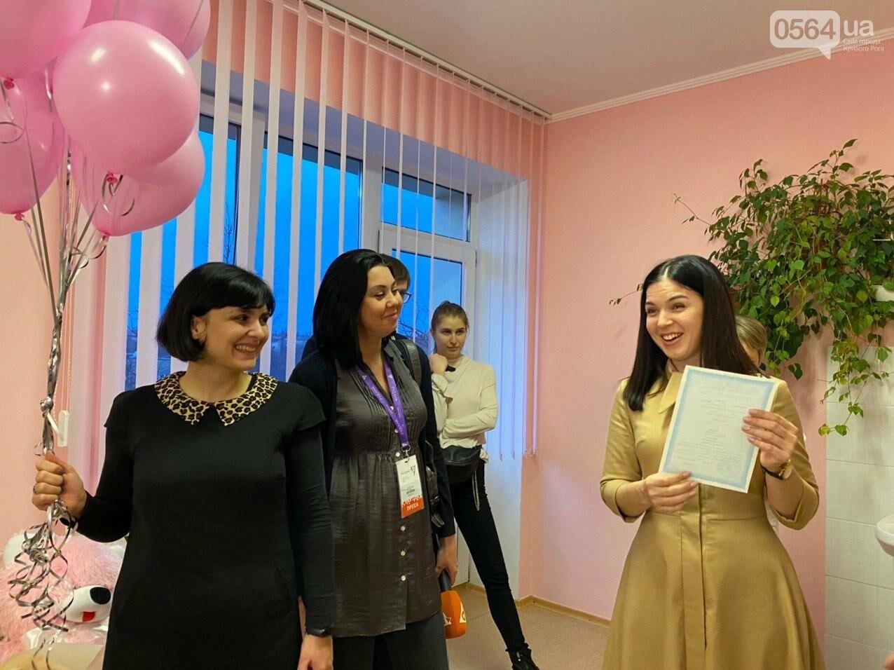 "В Кривом Роге запустили сервис ""єМалятко"", - ФОТО, ВИДЕО, фото-3"