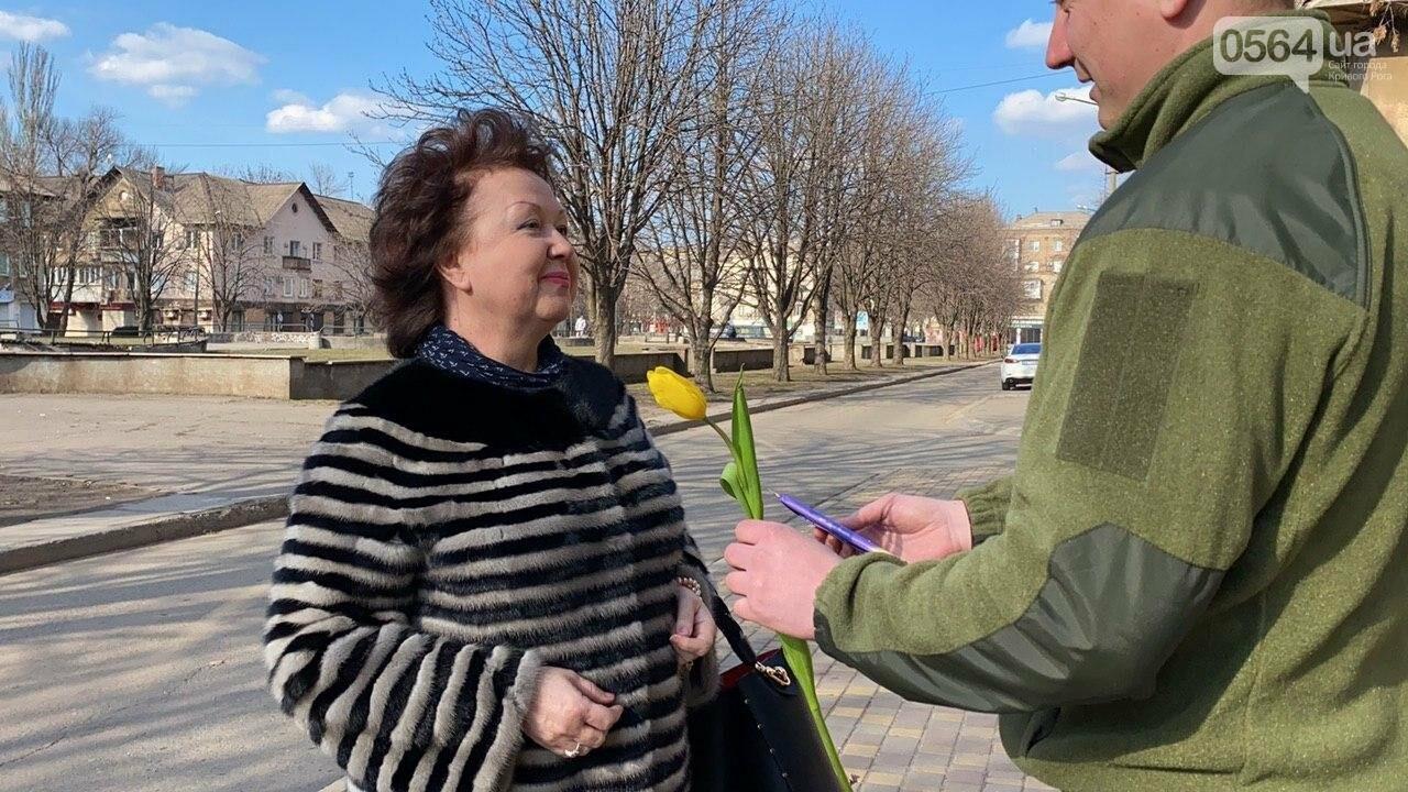 """В первый день весны в Кривом Роге участники боевых действий дарили женщинам цветы и """"гормон счастья"""", - ФОТО, ВИДЕО , фото-28"""