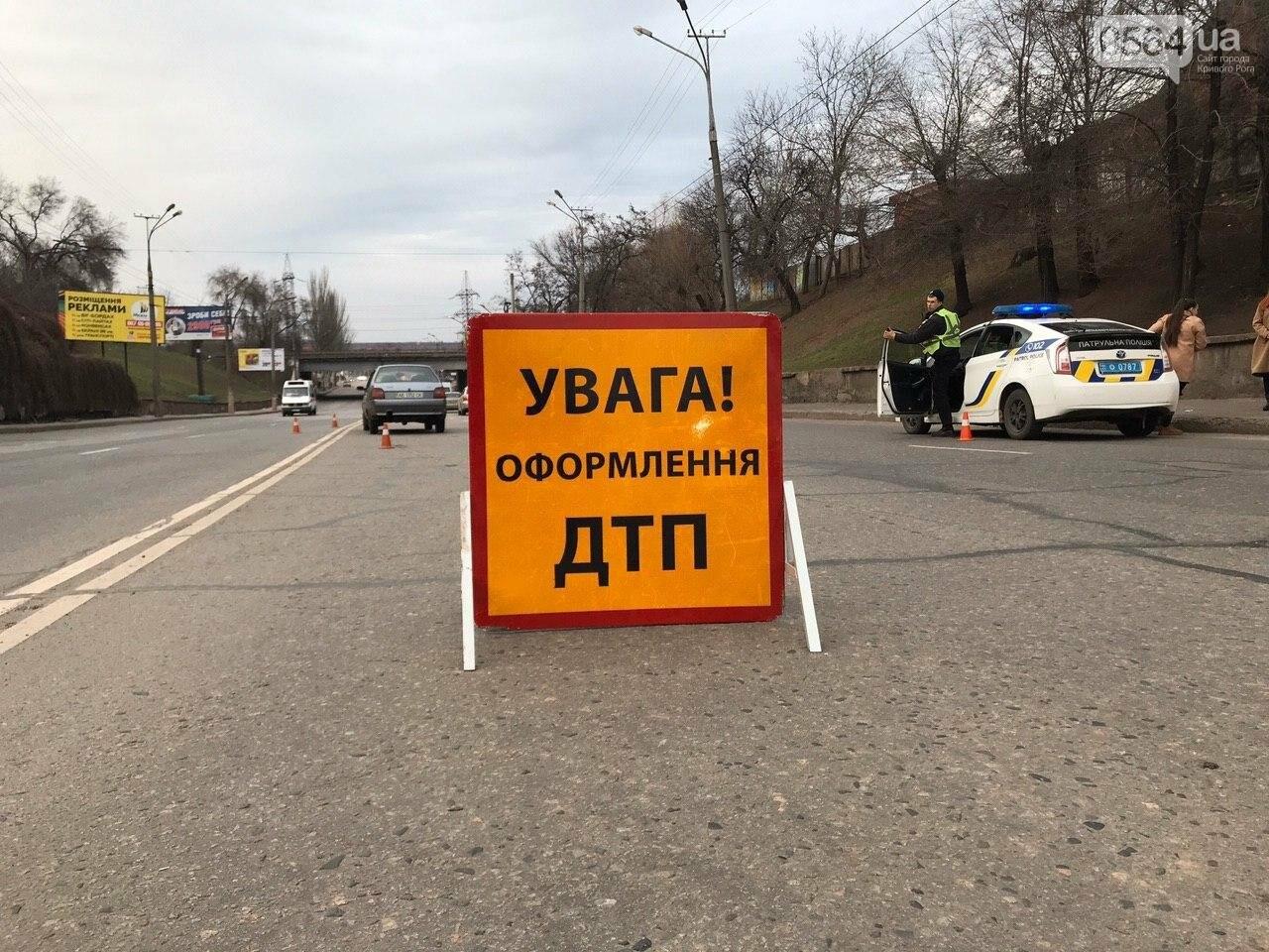 В Кривом Роге легковой автомобиль сбил подростка, который выскочил на дорогу, - ФОТО , фото-14