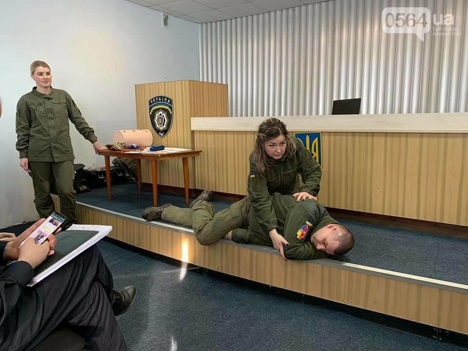 В Кривом Роге работников полиции учили оказывать первую домедицинскую помощь, - ФОТО , фото-1