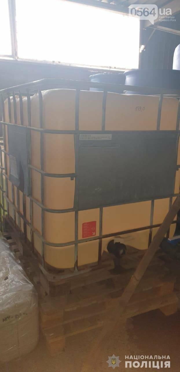 Более тонны прекурсоров изъято на одном из химпроизводств Днепропетровщины, - ФОТО, фото-1