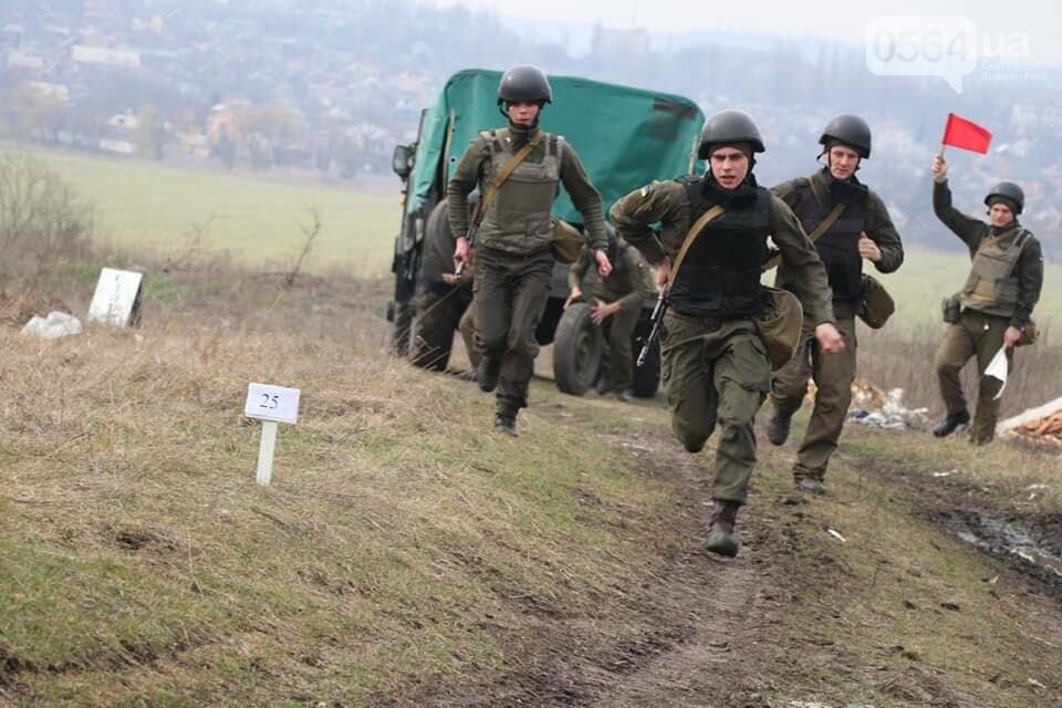 В Криворожской бригаде Нацгвардии начались соревнования зенитчиков, - ФОТО, фото-4