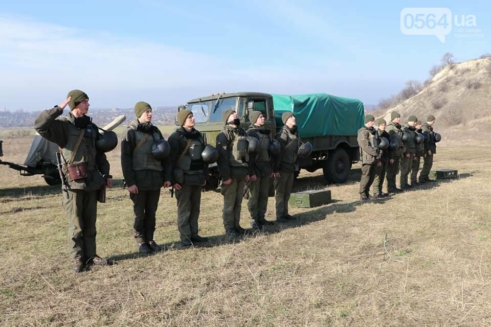 В Криворожской бригаде Нацгвардии начались соревнования зенитчиков, - ФОТО, фото-1
