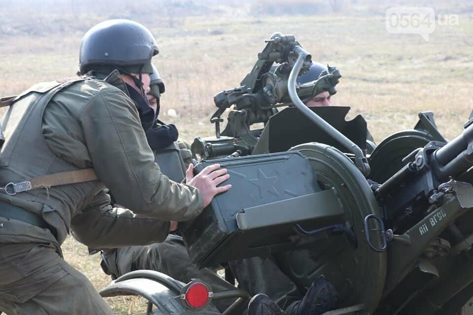 В Криворожской бригаде Нацгвардии начались соревнования зенитчиков, - ФОТО, фото-6