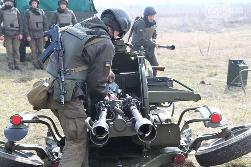 В Криворожской бригаде Нацгвардии начались соревнования зенитчиков, - ФОТО, фото-12