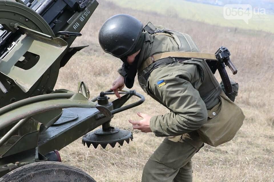 В Криворожской бригаде Нацгвардии начались соревнования зенитчиков, - ФОТО, фото-9