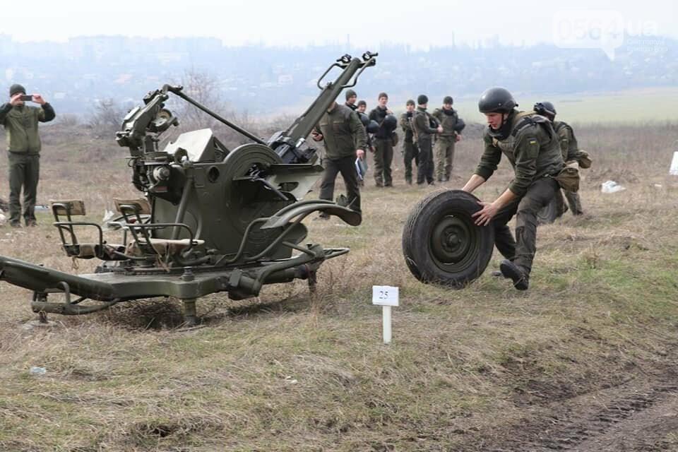 В Криворожской бригаде Нацгвардии начались соревнования зенитчиков, - ФОТО, фото-8
