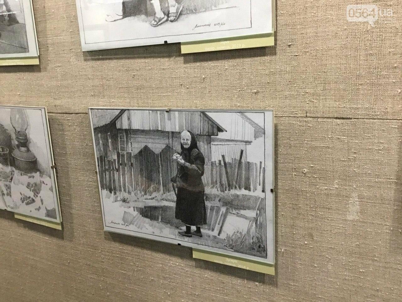 """В криворожском музее открылась художественная выставка """"Траектория творчества"""", - ФОТО, ВИДЕО, фото-5"""