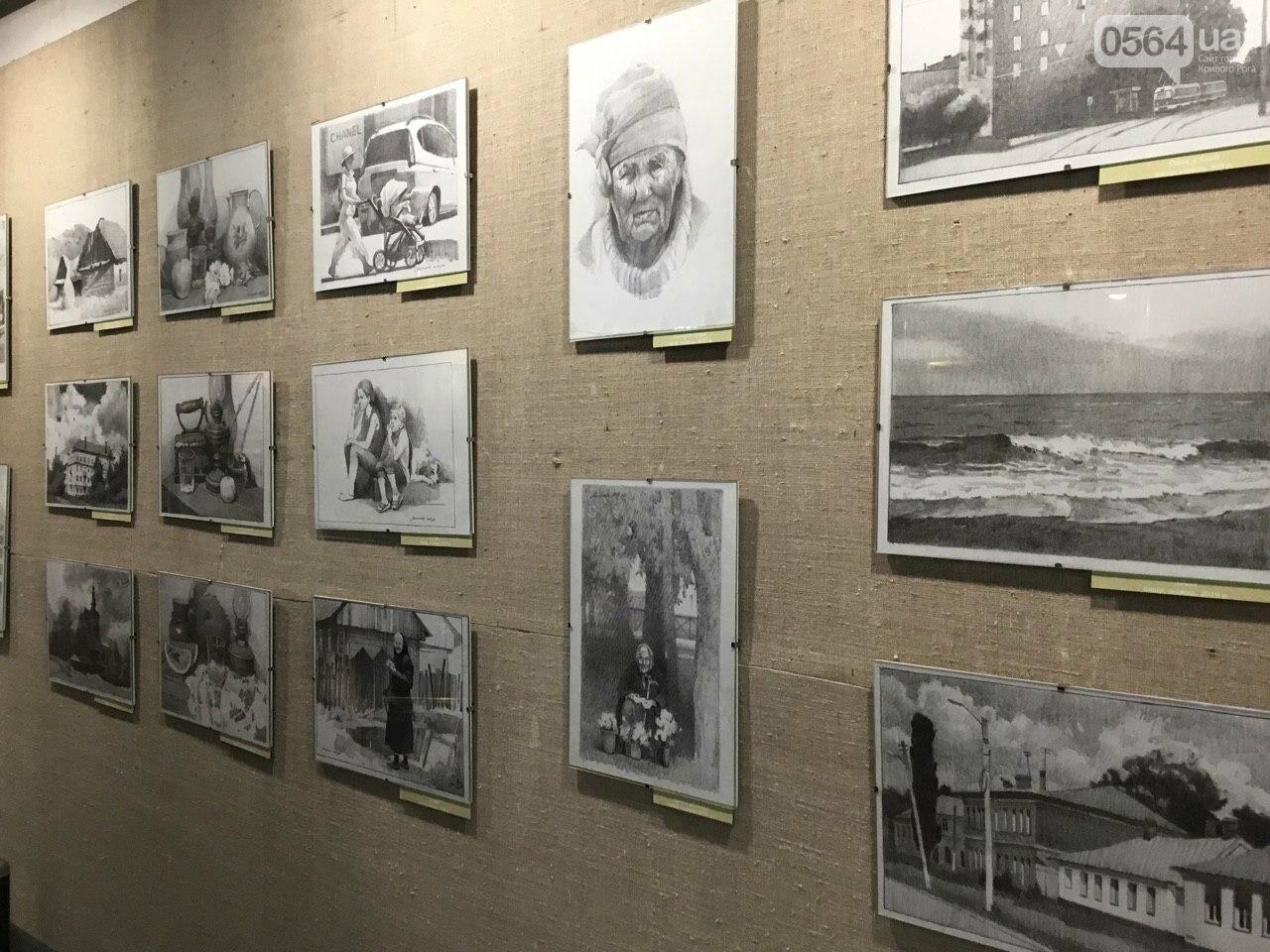 """В криворожском музее открылась художественная выставка """"Траектория творчества"""", - ФОТО, ВИДЕО, фото-2"""