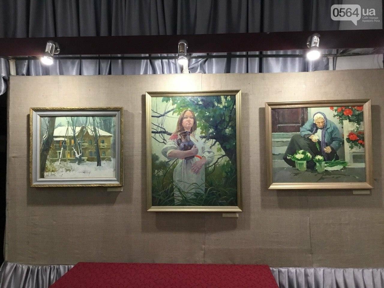 """В криворожском музее открылась художественная выставка """"Траектория творчества"""", - ФОТО, ВИДЕО, фото-11"""