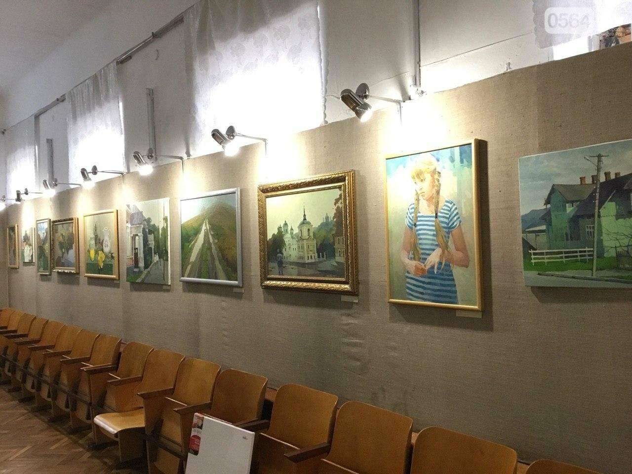 """В криворожском музее открылась художественная выставка """"Траектория творчества"""", - ФОТО, ВИДЕО, фото-13"""