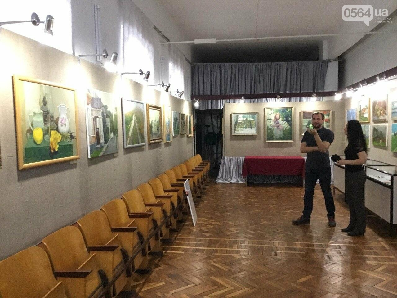 """В криворожском музее открылась художественная выставка """"Траектория творчества"""", - ФОТО, ВИДЕО, фото-4"""