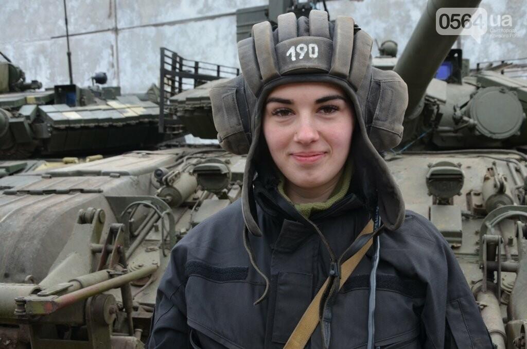 """""""Я за Украину!"""", - наводчиком-оператором танка в Криворожской бригаде стала хрупкая девушка, - ФОТО, фото-1"""