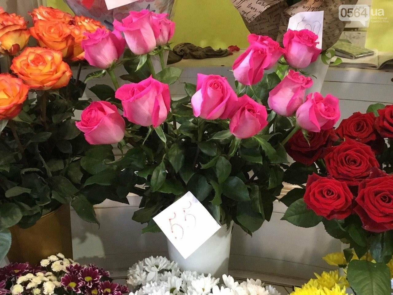Сколько стоят примула, цикламен, мимоза? Обзор цен на цветы в Кривом Роге, - ФОТО, ВИДЕО, фото-11