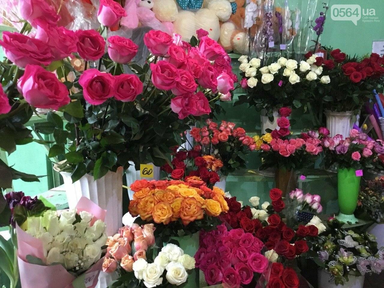 Сколько стоят примула, цикламен, мимоза? Обзор цен на цветы в Кривом Роге, - ФОТО, ВИДЕО, фото-19