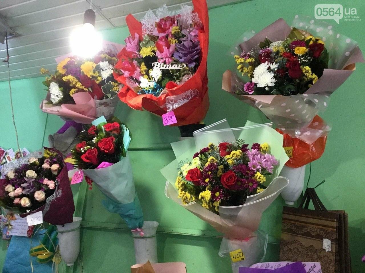 Сколько стоят примула, цикламен, мимоза? Обзор цен на цветы в Кривом Роге, - ФОТО, ВИДЕО, фото-20