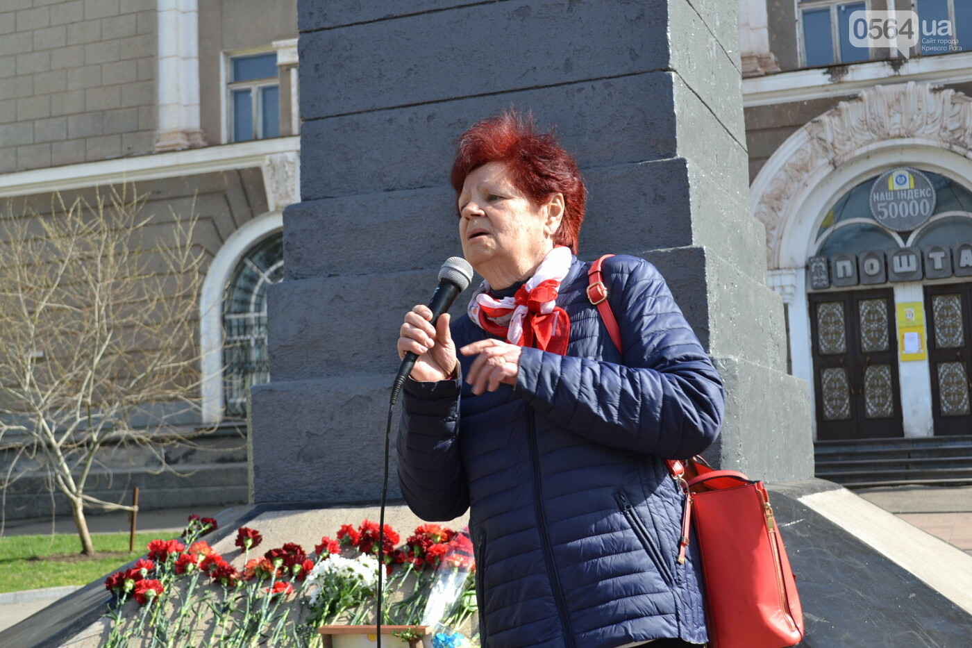 """""""За що найкращі твої діти  тепер шатаються по світу?"""", - 78-летняя криворожанка, проработавшая в Италии 20 лет, посвятила стих Украине, - В..., фото-1"""
