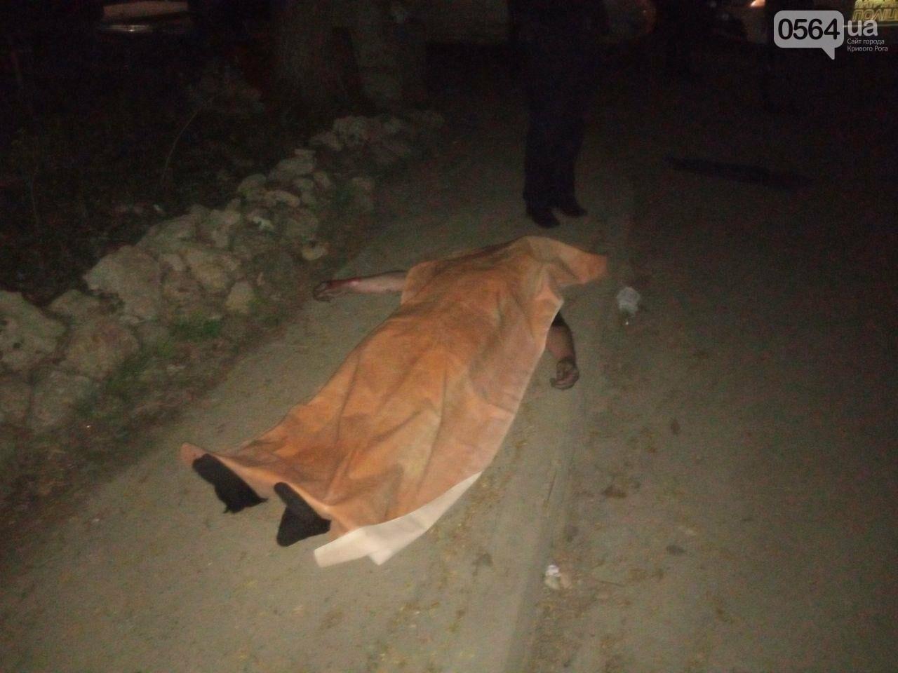 В Кривом Роге загорелась квартира на 6 этаже. Найдено тело мужчины, - ФОТО 18+, ВИДЕО, ОБНОВЛЕНО, фото-3