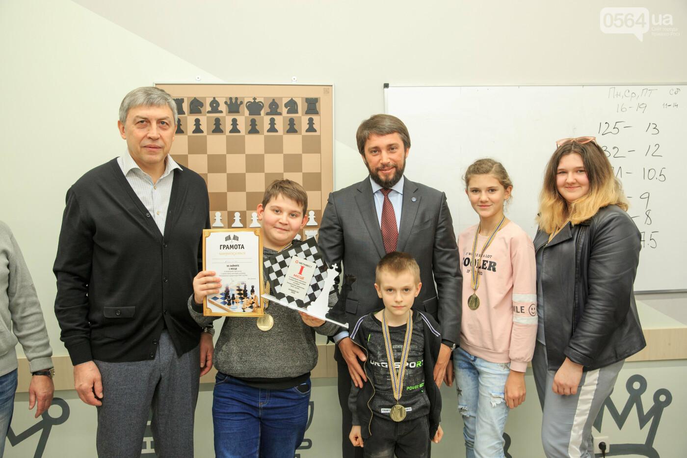 В Покровском районе при поддержке Центрального ГОКа прошел турнир по шахматам, фото-4