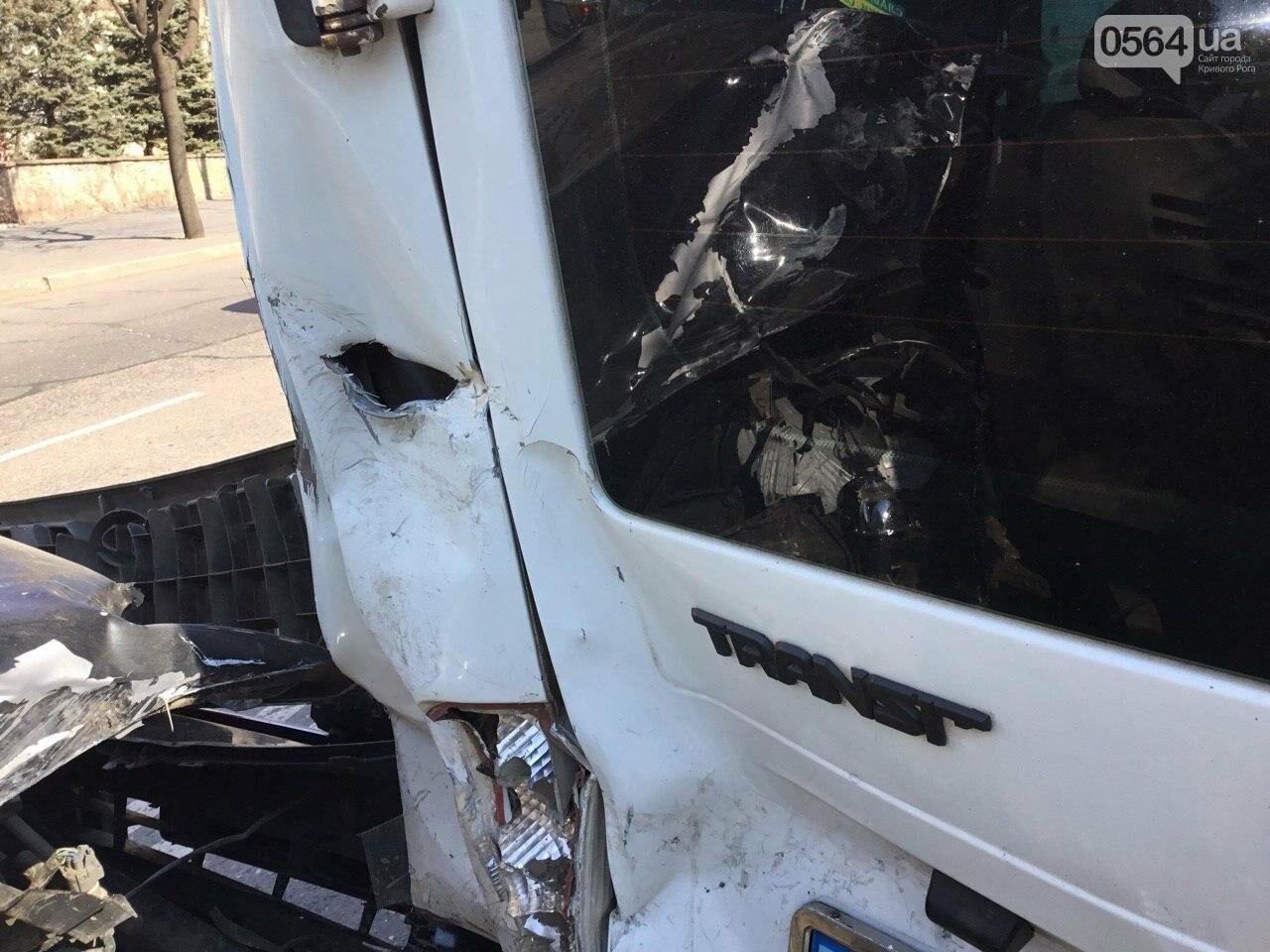 На центральном проспекте Кривого Рога столкнулись 4 автомобиля, - ФОТО, фото-4