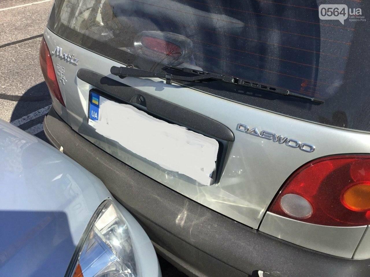 На центральном проспекте Кривого Рога столкнулись 4 автомобиля, - ФОТО, фото-5