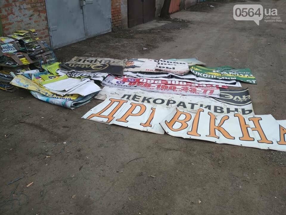 В Кривом Роге горожане пожаловались на общественников, которые вешали объявления на деревьях, - ФОТО , фото-4