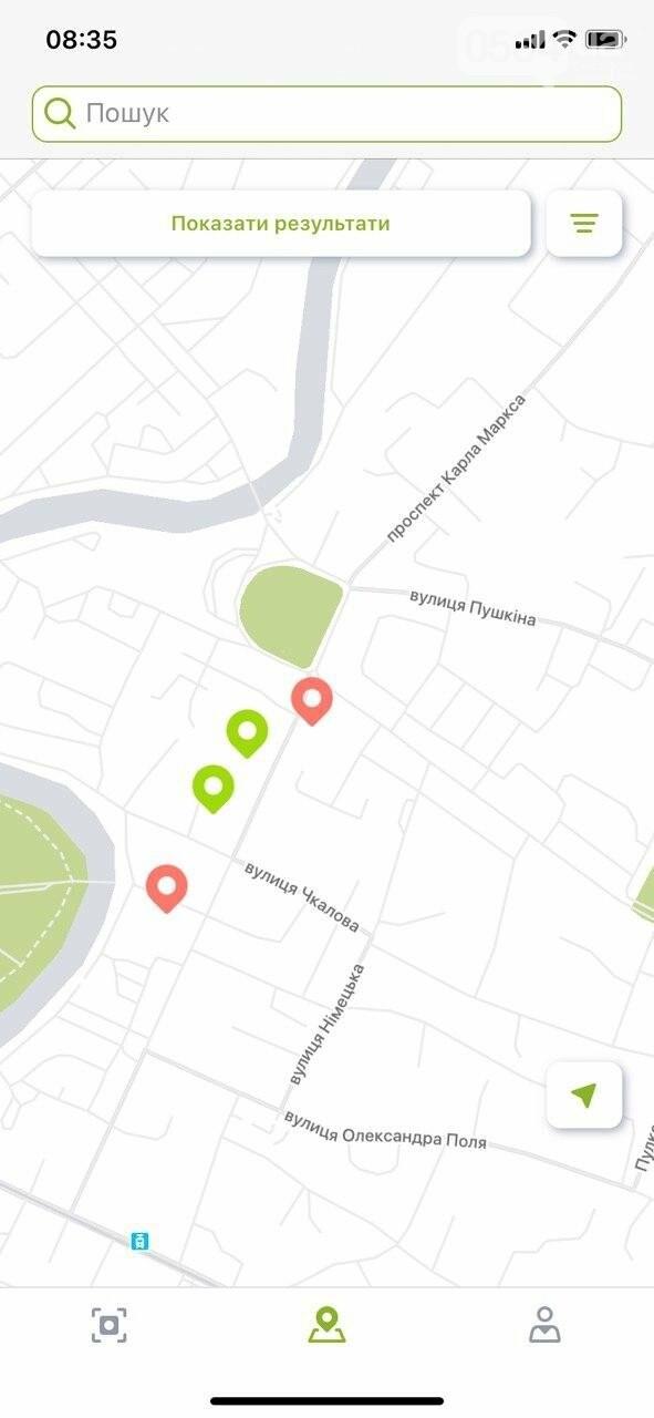 В Украине запустили приложение доступности городов для людей с инвалидностью. Кривой Рог есть на карте, - ФОТО , фото-1