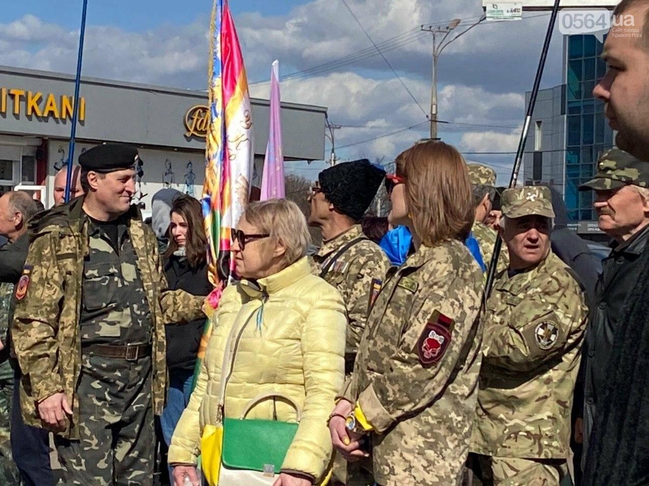 """""""Слава воинам-добровольцам!"""", """"Нет капитулянтам-малороссам!"""": в Кривом Роге отметили День добровольца, - ФОТО, ВИДЕО, фото-19"""