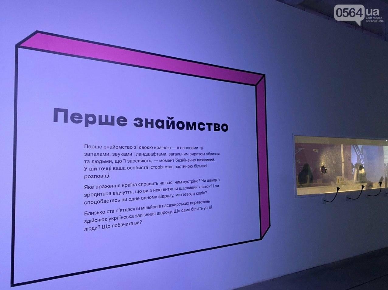 Ukraine WOW: что можно было узнать о Кривом Роге на интерактивной выставке, - ФОТО , фото-7