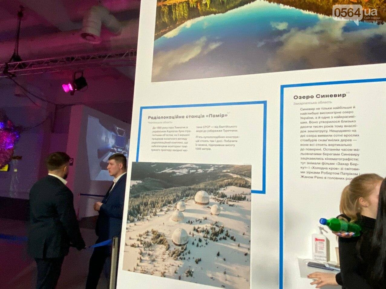 Ukraine WOW: что можно было узнать о Кривом Роге на интерактивной выставке, - ФОТО , фото-20