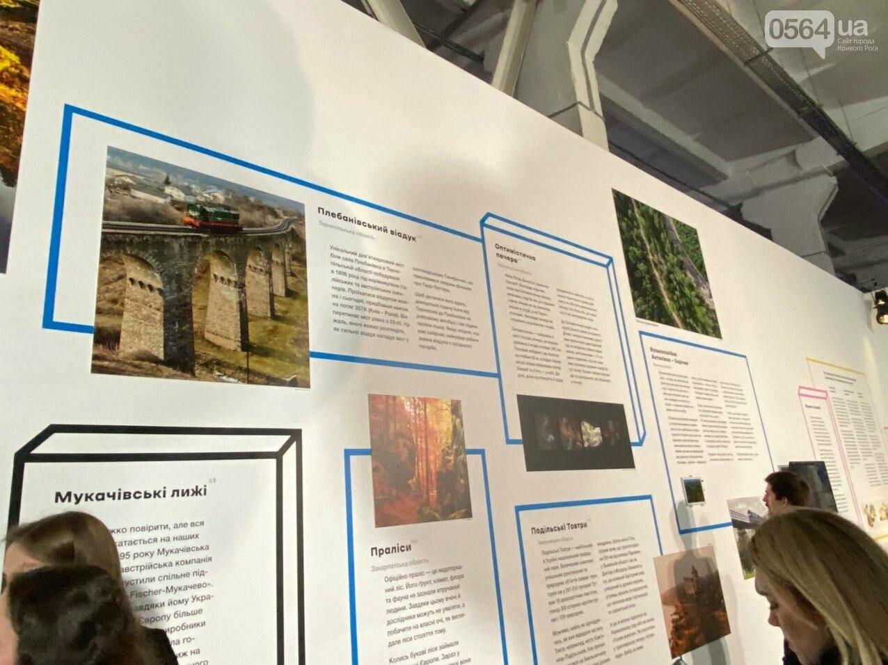 Ukraine WOW: что можно было узнать о Кривом Роге на интерактивной выставке, - ФОТО , фото-19