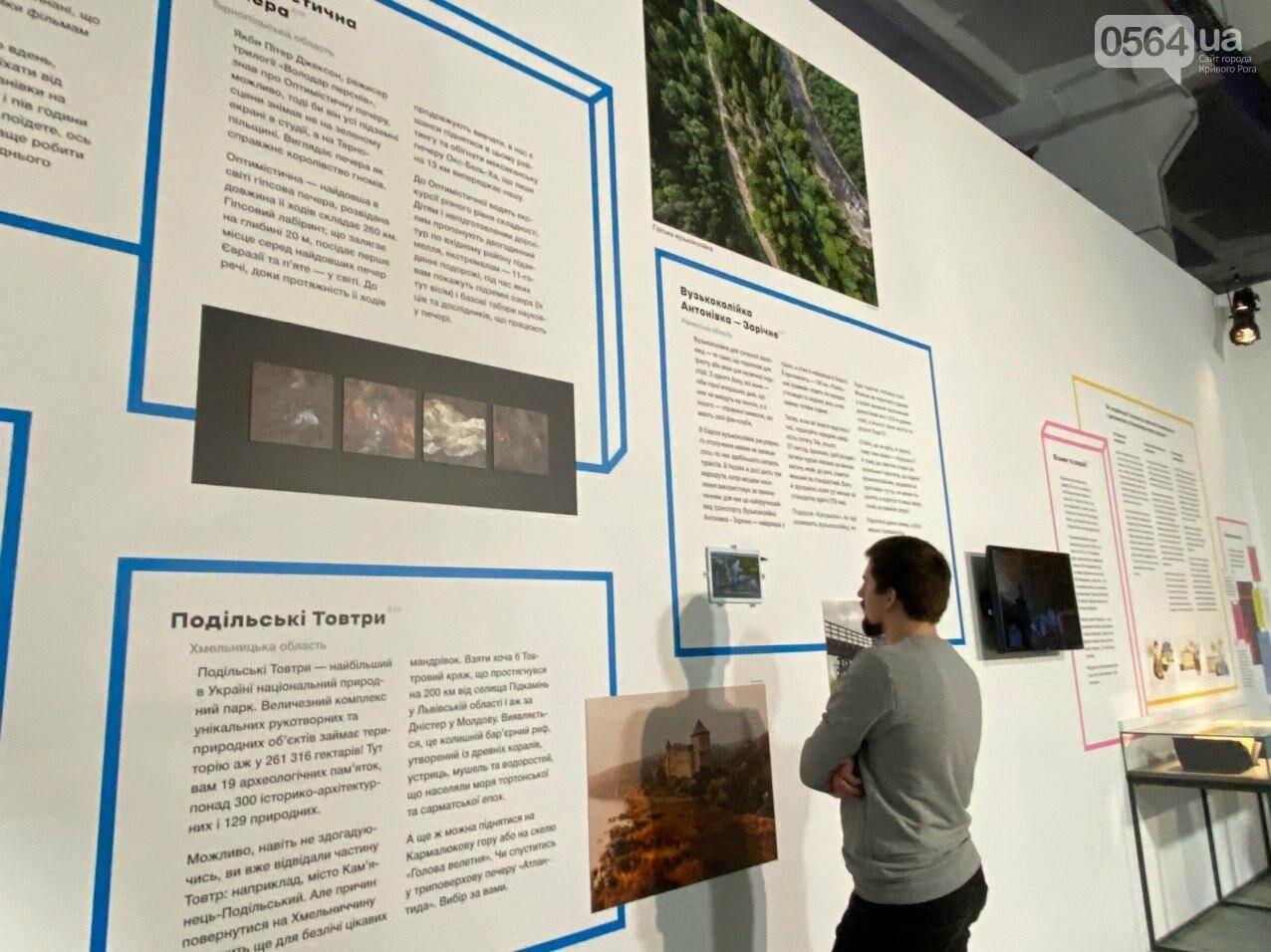 Ukraine WOW: что можно было узнать о Кривом Роге на интерактивной выставке, - ФОТО , фото-22